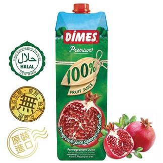 【Dimes地美】100%紅石榴汁1000ml