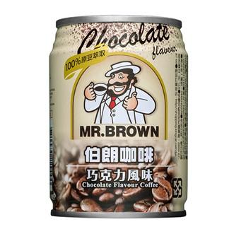 金車伯朗巧克力風味咖啡240ml(24入)