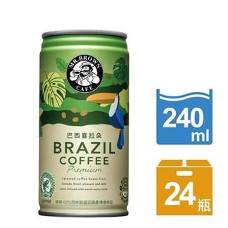 伯朗精品咖啡-巴西喜拉朵240ml(24入)