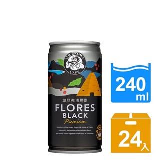 伯朗精品黑咖啡(無糖)-印尼弗洛勒斯240ml(24入)