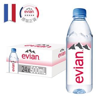 【超商取貨】法國Evian依雲礦泉水500ml (24入)