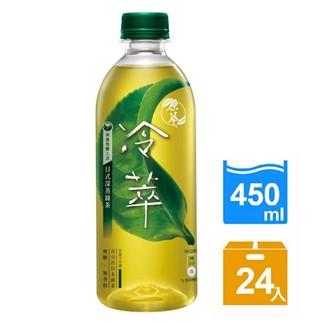 【宅配】原萃冷萃日式深蒸綠茶450ml (24入)