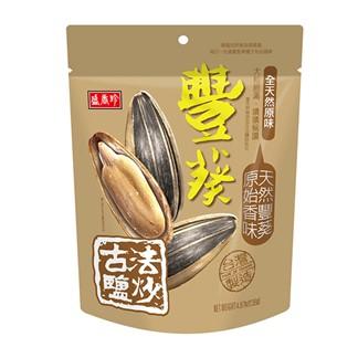 [盛香珍] 豐葵香瓜子138g(原味)