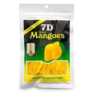 [7D] 芒果乾70g