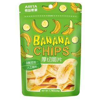 [有田製菓] 香蕉脆片50g