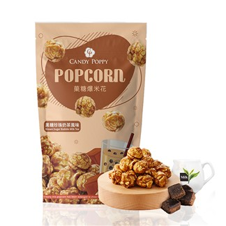 CandyPoppy裹糖爆米花50g(黑糖珍珠奶茶風味)