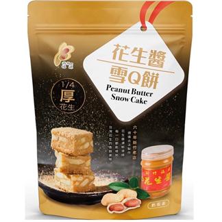 新竹福源花生醬雪Q餅90g