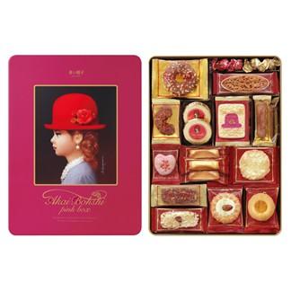 [紅帽子] 紅帽禮盒340.7g(粉)