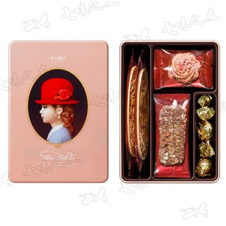 [紅帽子] 紅帽禮盒(雅緻粉)67.1g