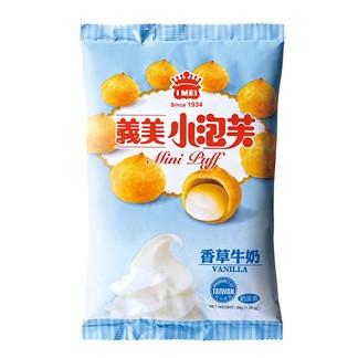 【超商取貨】[義美]香草牛奶小泡芙39g (12入)
