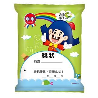 【超商取貨】[乖乖] 玉米脆條奶油椰子口味24g(24入)