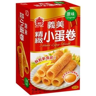 【超商取貨】[義美]小蛋捲38g(12盒)