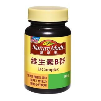 [萊萃美] 維生素B群 (90錠)