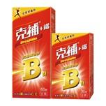 克補 加鐵B群 (60+30錠)