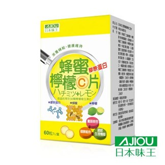 【任選】日本味王 膠原蜂蜜檸檬C口含片60粒