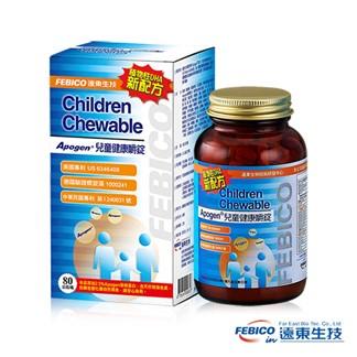 【遠東生技】Apogen藻精蛋白兒童健康嚼錠80公克(1瓶)