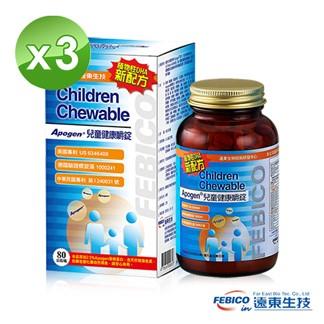 【遠東生技】Apogen藻精蛋白兒童健康嚼錠80公克(3瓶)