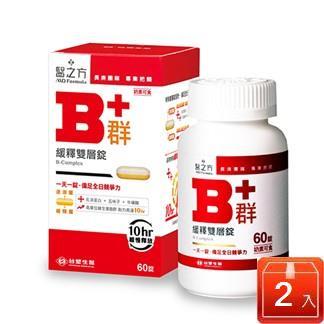 【台塑生醫】緩釋B群雙層錠(60錠)x2