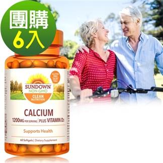 [Sundown日落恩賜] 液態鈣600+D3軟膠囊(60粒x6瓶)