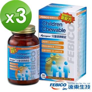 【遠東生技】Apogen 藻精蛋白兒童健康嚼錠80g(3瓶)