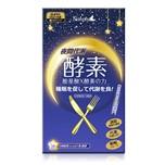 【Simply新普利】夜間代謝酵素錠(30顆/盒)