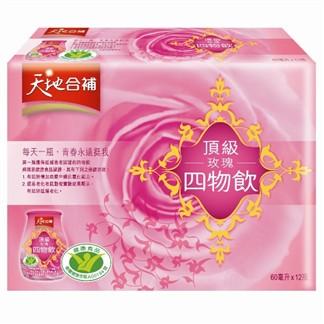 【天地合補】頂級玫瑰四物飲 (60ml x12瓶)