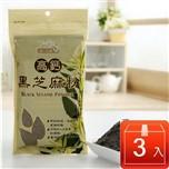 【統一生機】高鈣黑芝麻粉(300g x3包)