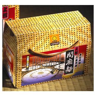 [上智]關廟麵禮盒1500g