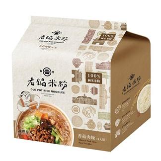 老鍋米粉-純米香菇肉燥風味湯米粉(四入一袋)