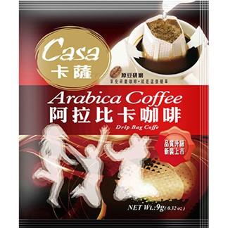 [卡薩casa] 阿拉比卡濾掛咖啡 100入