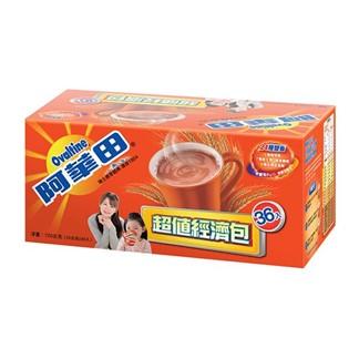 [阿華田]減糖超值經濟包20gx36入