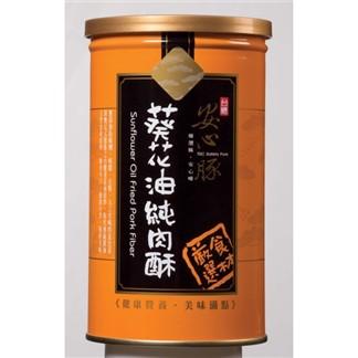 [台糖安心豚] 葵花油肉酥200g(CAS優良肉品)