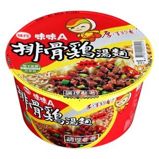 【超商取貨】[味丹]味味A排骨雞麵小(碗)(12入)