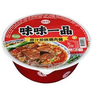 【超商取貨】[味丹]味味一品原汁珍味爌肉麵(碗)(8入)