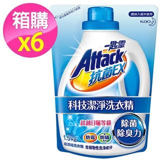 一匙靈 抗菌EX科技潔淨洗衣精補充包箱購 (1.5kg x6入)