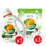 橘子工坊低敏親膚洗衣精1800ml*1瓶+1500ml*3包