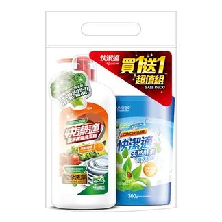 快潔適蔬果碗盤洗潔精-天然甜橙1000gm+快潔適天然酵素洗衣皂精 300g補充