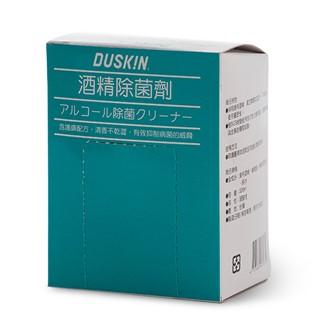 [DUSKIN] 酒精除菌包2入裝