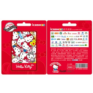 Hello kitty45周年紀念款icash2.0(含運費)