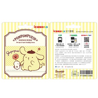 Pom Pom Purin&Muffin icash2.0(含運費)