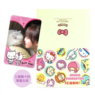 icash2.0 Hello Kitty Rose Wedding(10入組)